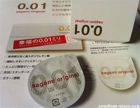 new sagami original 0 01 thinner than before
