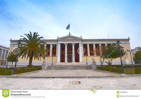 Universities In Greece For Mba by National Of Athens Greece Stock Images Image