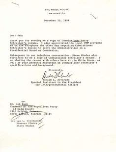 Letter Of Recommendation Vice President white houses the white and house on