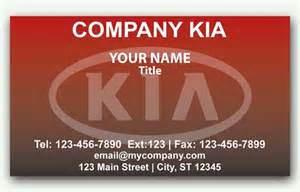 Kia Card Kia Business Cards
