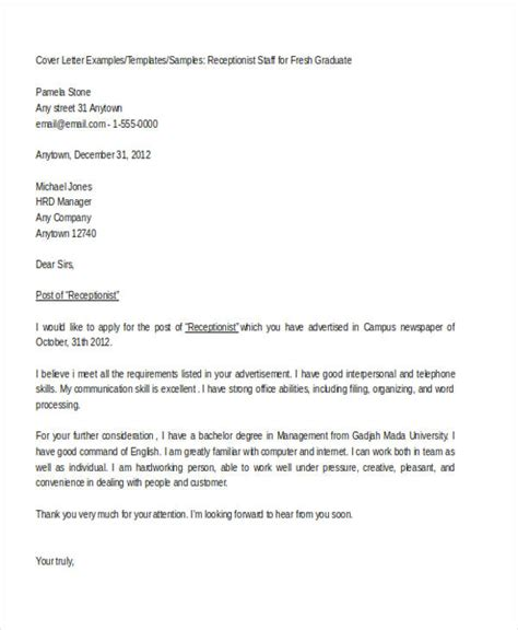 Resignation Letter Format Receptionist 10 Sle Application Letter For Receptionist Free Premium Templates