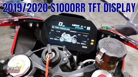bmw srr  tft display
