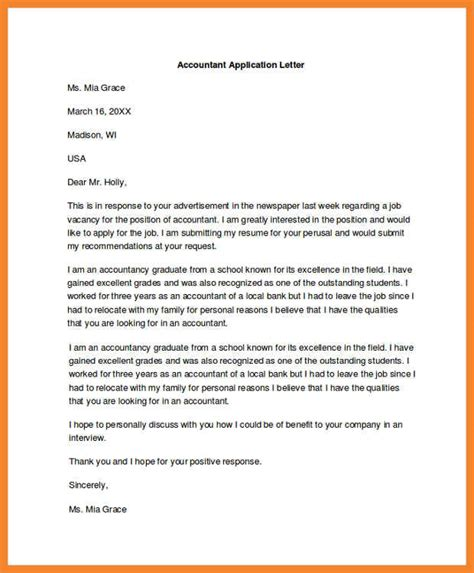 application letter accounting position accountant resume sle canada resume cover letter