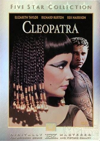 埃及艳后 图片 互动百科