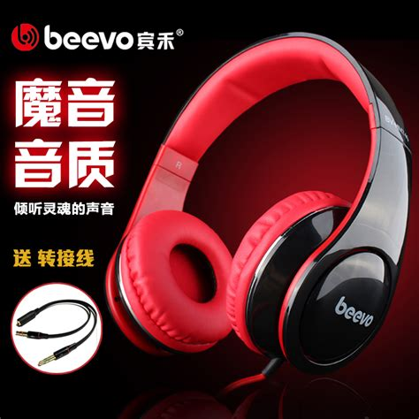 Termurah Headset Earphone Bass With Mic Beevo Bv Em390 beevo hifi bass headphone dengan mic bv hm740