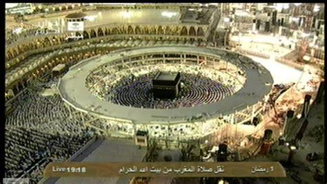 download mp3 gratis adzan makkah hd adzan iftar and maghrib prayer in makkah ramadan