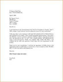 Best Professional Cover Letter – 6  examples of good cover letters   resume reference