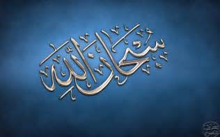 Arab Hd arabic islam quote wallpapers hd desktop and mobile backgrounds