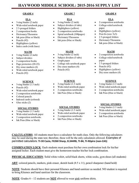 middle school supplies supply lists haywood county schools test site