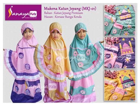 Grosir Mukena Katun Jepang Flower Pink Rh produsen mukena anak sanayakids 0857 1010 6161 mukena