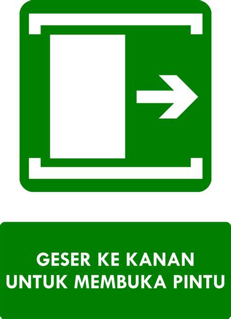 Rambu Rambu Jalur Evakuasi rambu k3 kumpulan rambu sarana evakuasi darurat safety sign ahli k3 umum