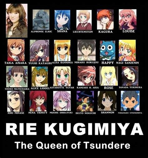 anime voice the queen to rule them all rie kugimiya tsundere power
