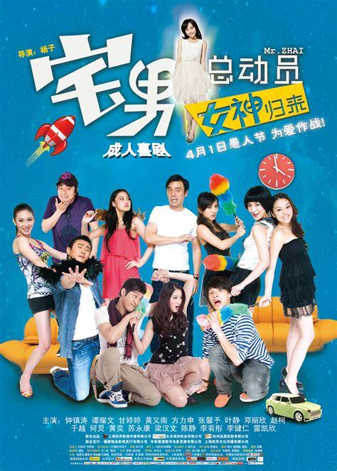 dramacool list list all drama with character c at dramacool list drama