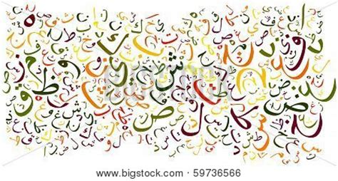arabic powerpoint template stock photo of arabic alphabet background royalty free