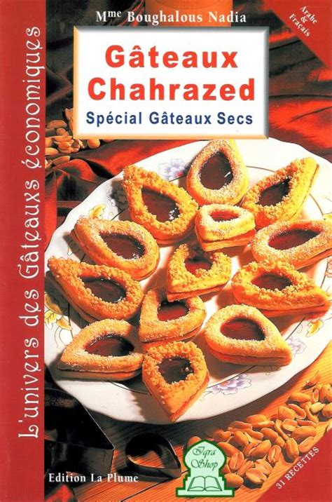cuisine chahrazed g 226 teaux chahrazed sp 233 cial g 226 teaux secs madame