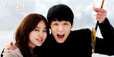 drama korea romantis lucu kesalahan lucu dalam drama korea i miss you merdeka com