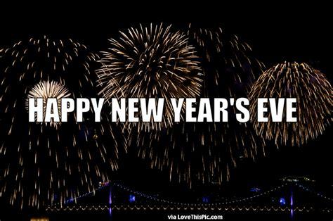 new year ram gif happy new year gif gif happy new year gif gifs