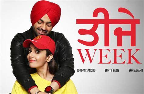 week song teeje week song lyrics sandhu feat mann