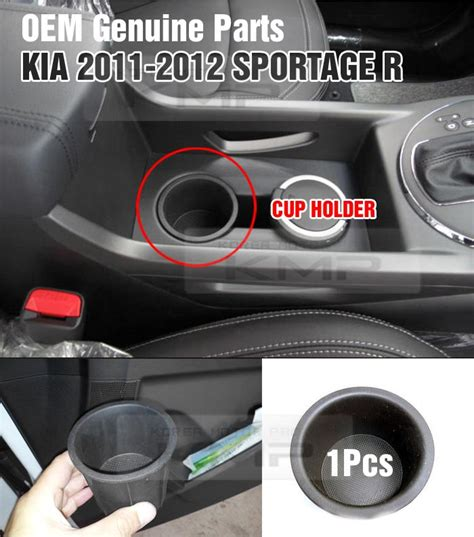 Oem Kia Parts Oem Genuine Parts Console Cup Holder Rubber Holder Fit Kia