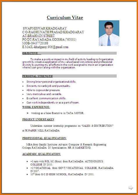 Curriculum Vitae Format In Ms Word by Cv Format 2016 In Ms Wordreference Letters Words
