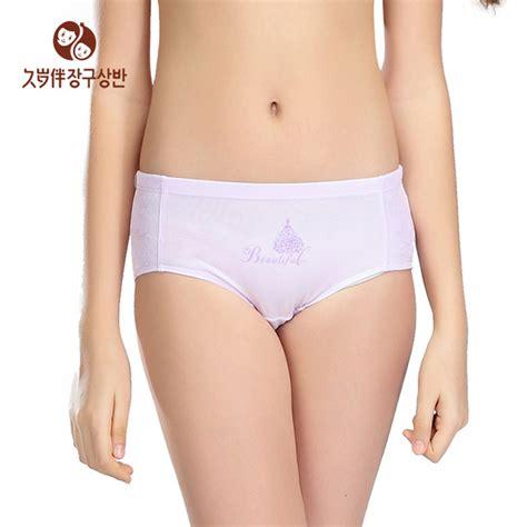 vintage teen girls panties high quality girls underwear pure children hip brief