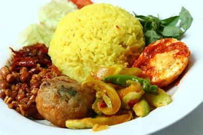 variety  processed rice  indonesia  news