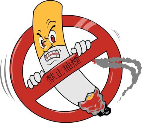 no smoking sign mac startup funny no smoking chinese sign vector clip art public