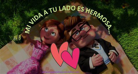 imagenes de amor parejas romanticas en facebook imagenes imagenes de amor parejas romanticas en facebook imagenes