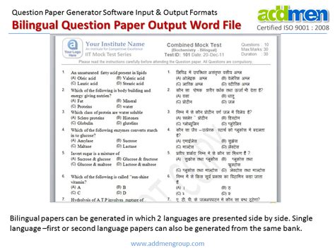 software design pattern mcq question and answer software question answer paper software