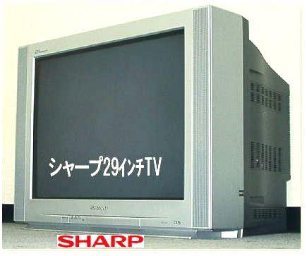 Tv Mobil 10 Inchi 29インチテレビ レンタル by レントオール岡山