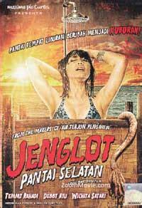 film horor indonesia jenglot pantai selatan jenglot pantai selatan dvd indonesian movie 2011 cast