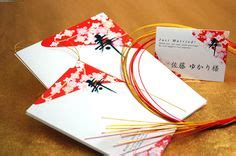 Wedding Invitation Card Japanese Style by 1000 Images About S Japanese On