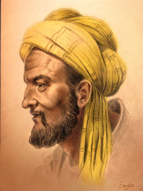 ibnu sina biography pdf ibn sina quotes quotesgram