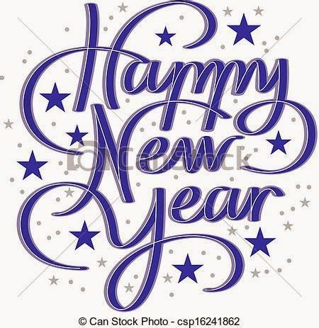 new year graphic free free clipart happy new year many interesting cliparts