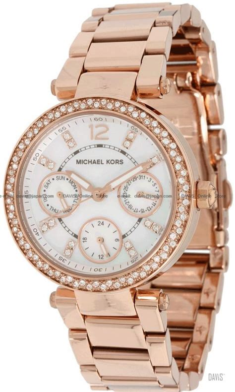 MICHAEL KORS MK5616 Parker Mini Mult (end 4/6/2018 10:39 AM)