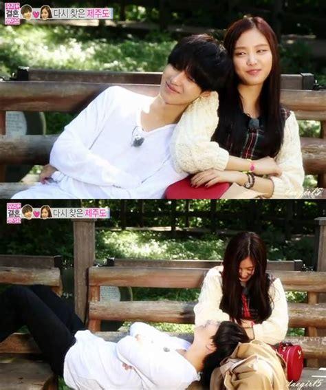 dramacool we got married taeun wgm taeun couple taemin naeun images taemin and naeun