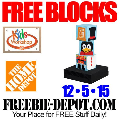 holiday stacking blocks home depot workshop 125 free stuff finder free holiday stacking blocks at home depot free kid