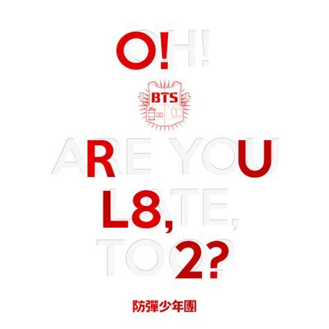 bts album list download bts bangtan boys o rul8 2 1st mini album