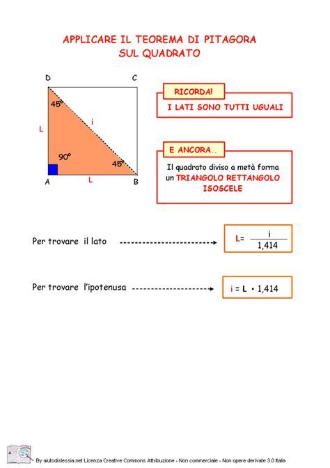 teorema testo la breda in rete 2a applichiamo il teorema di pitagora