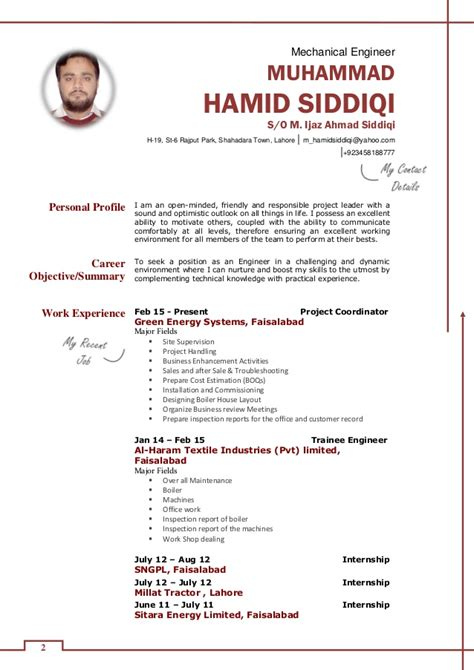 puff and pass cover letter traineeship cover letter