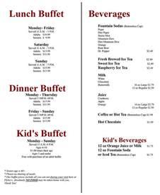 buffet menu menu plylers buffet family restaurant