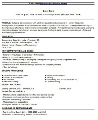 Entry Level Hr Resume by 8 Entry Level Resume Objectives Sle Templates