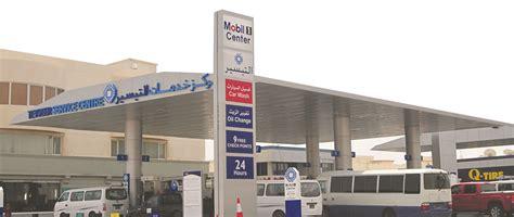 wash station near me 100 car wash petrol station near me 544 car wash cliparts stock vector and
