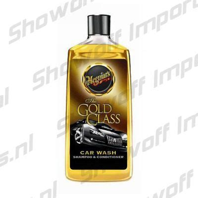 Meguiars Gold Class Car Wash Shoo Conditioner Mobil 1 showoff imports meguiars gold class car wash shoo conditioner 473 ml