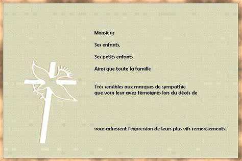 Modèle De Texte De Lettre Au Père Noël Exemple De Lettre De Remerciement Pour Des Condol 233 Ances
