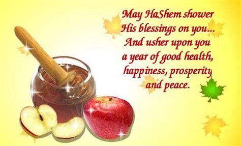 how to say happy new year in hebrew rosh hashanah voices from russia