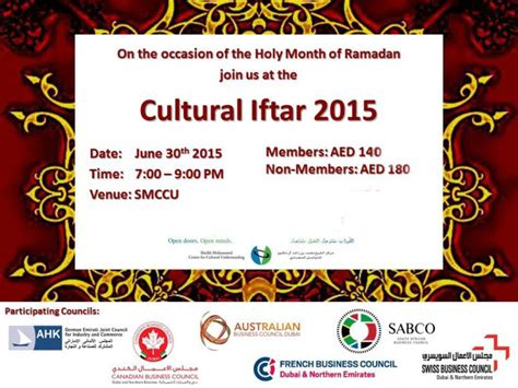 Invitation Letter Format For Cultural Event Joint Cultural Iftar Swiss Business Council