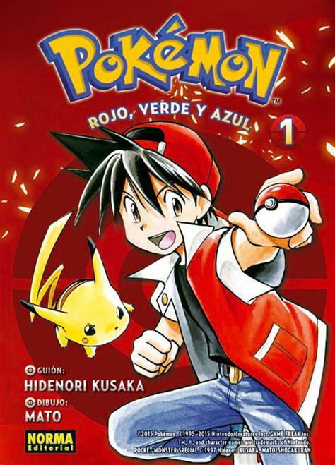 libro the green ship red actualizado el manga de pok 233 mon llegar 225 a latinoam 233 rica y espa 241 a este a 241 o centro pok 233 mon