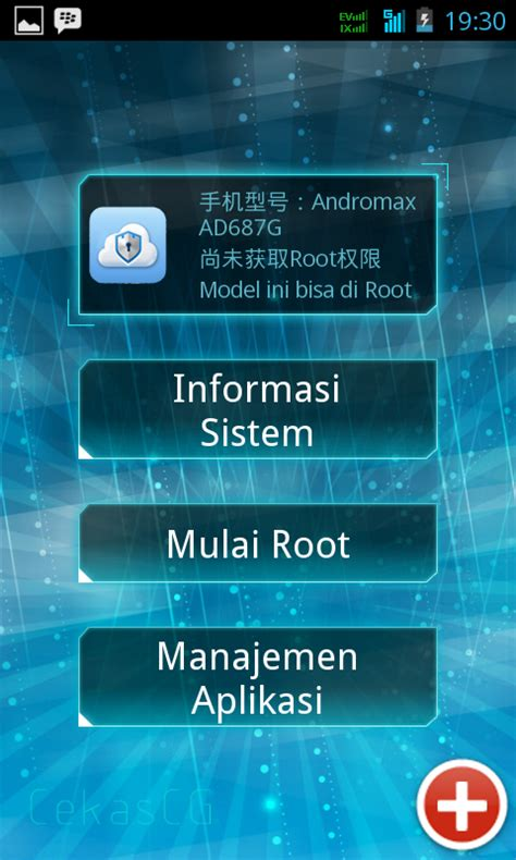 key root master apk key root master apk data file host