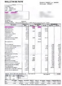 modele fiche de paie vendeuse document